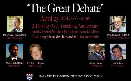 Great_Debate